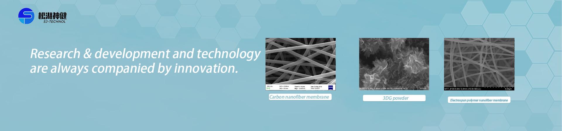 纳米碳纤维